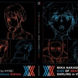 中島美嘉の「ダーリン・イン・ザ・フランキス」OP主題歌、完全生産限定盤リリース