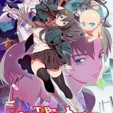 中国語と日本語で展開する「TO BE HEROINE」5月19日放送開始 主演は「仮面女子」月野もあ