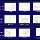 「宇宙戦艦ヤマト2202 第五章」入場者にキャラ原画やメカ設定線画など3週連続配布