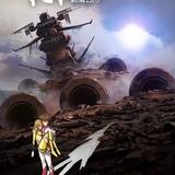 「宇宙戦艦ヤマト2202 第六章」11月2日公開 サブタイトルは「回生篇」