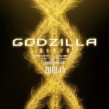 "「GODZILLA」3部作の最終章「星を喰う者」11月公開 ""ギドラ""を思わせるティザーポスターも"
