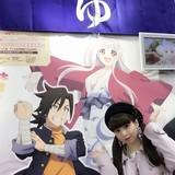 「ゆらぎ荘の幽奈さん」OP主題歌が春奈るなの「桃色タイフーン」に決定 8月22日CD発売