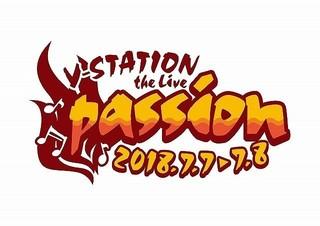「V-STATION THE LIVE! Passion!!」ロゴ