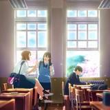 「君の膵臓をたべたい」藤井ゆきよ、内田雄馬、福島潤ら追加キャスト&新ビジュアル発表