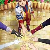 「キンプリ」シリーズ第3弾「Shiny Seven Stars」TVアニメ化決定 劇場編集版が先行公開