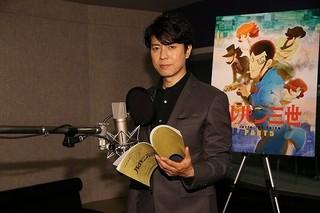 """「ルパン三世 PART5」に上川隆也が出演 ルパンの""""新たな敵""""として立ちはだかる"""