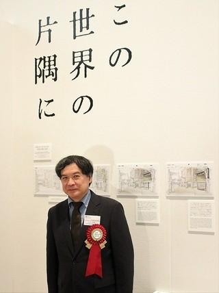 内覧会に出席した片渕須直監督