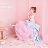 内田彩の全50曲を網羅したコンプリートボックスが発売決定
