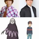 「ムヒョとロージーの魔法律相談事務所」太田哲治、天崎滉平ら出演 8月スタート