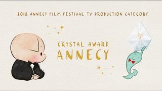 「ピッグ 丘の上のダム・キーパー」アヌシー国際アニメ映画祭テレビ部門のクリスタル賞に輝く