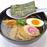 「幽☆遊☆白書」コラボカフェが東京と名古屋で期間限定オープン 幽助自慢のラーメンなど提供