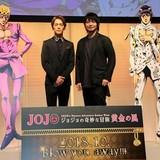 「ジョジョ」第5部ジョルノは小野賢章、ブチャラティは中村悠一 諏訪部順一らも出演