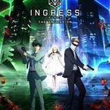 位置情報ゲーム「イングレス」アニメ版に中島ヨシキら出演 アプリ版から緒方恵美が続投