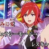 「チェンジ!!!!!」カラオケ映像