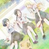 【前Qの「いいアニメを見にいこう」】第6回 日本の夏、美少女コメディの夏「あそびあそばせ」「邪神ちゃん」ほか