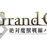 "「Fate/Grand Order」TV&劇場アニメ化決定 ""英雄王""ギルガメッシュが登場するティザーPV公開"