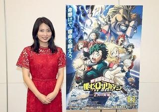 劇場版オリジナルキャラを演じた志田未来
