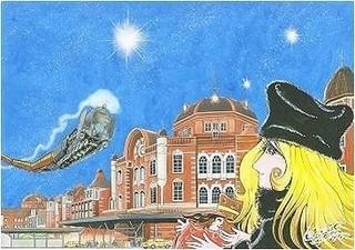 「松本零士の世界展」で初公開される新作原画