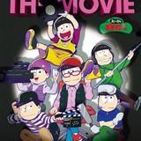 「おそ松さん」完全新作劇場版が来春公開 超ティザービジュアル&特報完成
