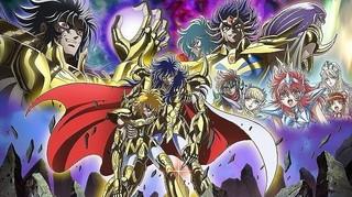 「黄金聖闘士」(ゴールドセイント)の面々も描かれた新ビジュアル
