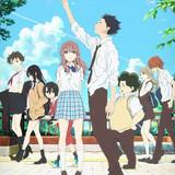 京都アニメーション「映画 聲の形」8月25日に地上波初放送