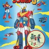 「無敵超人ザンボット3」初ブルーレイボックス化 200ページのブックレットには未公開資料も掲載