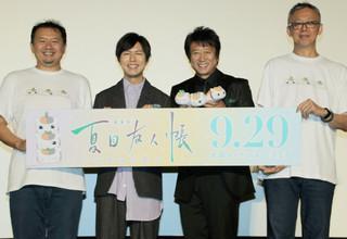 神谷浩史&井上和彦、「夏目友人帳」の「カメ止め」級ヒットに期待?「夏目を止めるな!(笑)」