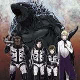 アニゴジ第1章「怪獣惑星」コミカライズ版単行本が発売決定