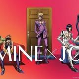 「ジョジョ」第5部、新宿のルミネ4館とタイアップ 9月21日から「LUMINE × JOJO」