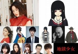 橋本マナミ、麿赤兒らと共演!