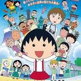 さくらももこさん追悼「映画 ちびまる子ちゃん イタリアから来た少年」9月15日に地上波初放送