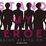 「スタンドマイヒーローズ」TVアニメ化決定 ゲーム版から杉田智和、浪川大輔、梶裕貴らが続投