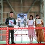 「ガーリー・エアフォース」イーグル役に大和田仁美 「小松基地航空祭2018」で発表