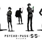 「PSYCHO-PASS サイコパス SS」2作がTIFF特別招待作品に選出 関智一らレッドカーペット登壇