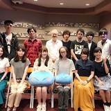 「転生したらスライムだった件」に土師孝也、津田健次郎、成田剣、山本格ら出演