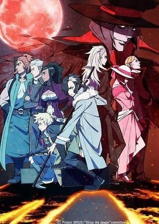オリジナルアニメ「天狼」の魅力に迫る!