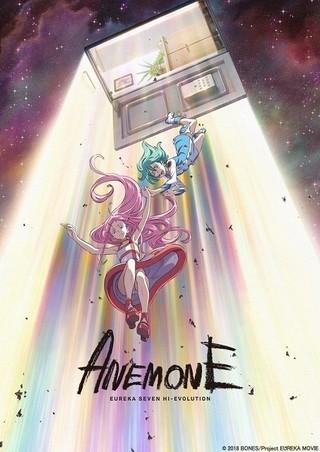 「ANEMONE エウレカセブン」主題歌は15歳の中学生アーティスト・RUANN 新ビジュアルも公開