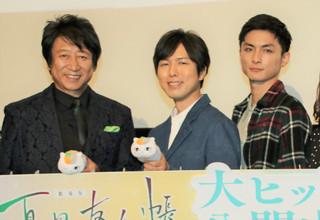 神谷浩史、高良健吾のかっこよさに惚れ惚れ ニャンコ先生には完敗宣言