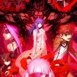 「劇場版 Fate/stay night [HF]」第2章、武内崇描き下ろしの第3弾キービジュアル公開