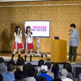 「RELEASE THE SPYCE」安齋由香里&のぐちゆり、「マチ★アソビ」でスパイ3番勝負