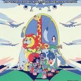 新千歳空港国際アニメ映画祭「リズと青い鳥」「秒速5センチメートル」上映などプログラム決定