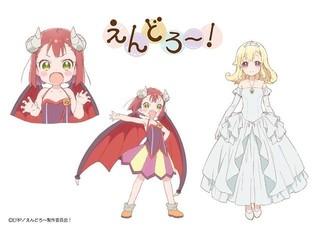 「えんどろ~!」に麻倉もも、久野美咲が出演 2人が演じるローナ姫&マオのキャラPVも公開