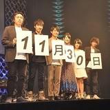 「ガンダムNT」ヨナ・バシュタ役の榎木淳弥、熱演のあまり立ちくらみ キャスト・主題歌など新情報も続々