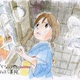 「若おかみは小学生!」高坂希太郎監督によるエンドロールのイメージボード公開