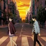 「あした世界が終るとしても」あいみょんがアニメ主題歌に初挑戦 挿入歌が流れる特報も公開
