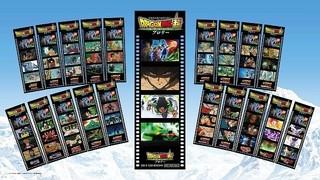 「ドラゴンボール超 ブロリー」入場者プレゼントに劇場版歴代20作品のフィルム風ステッカー
