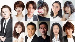 舞台「銀河鉄道999」続編上映決定 プロメシューム役で浅野温子が特別出演