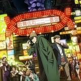 Production I.G新作「歌舞伎町シャーロック」小西克幸&中村悠一がシャーロックとワトソンに