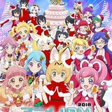 【クリスマス&年末イベントまとめ】「アニメJAM2018」に松本梨香が出演、「ポケモン サン&ムーン」OPを歌唱