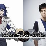 「グリザイア:ファントムトリガー」原作ゲーム版主人公の蒼井ハルト役に代永翼